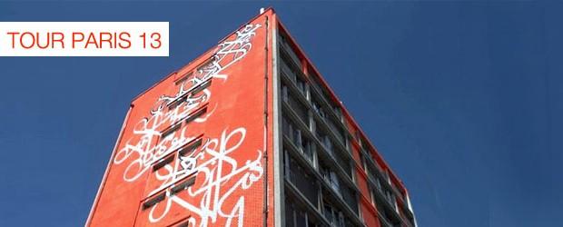 C'est sans doute l'événement de l'année à Paris pour les aficionados du street art : bienvenue dans la Tour Paris 13. Il ne vous reste que quelques jours pour aller […]