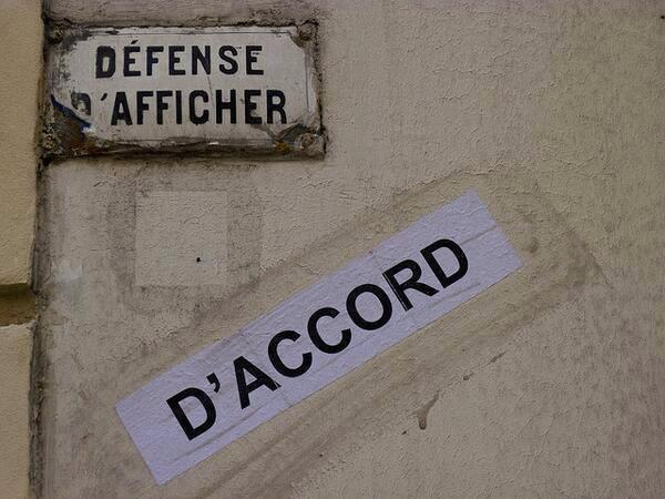 inkulte-defense-afficher