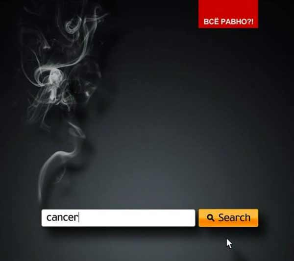 inkulte-stop-smoking-publicite-4