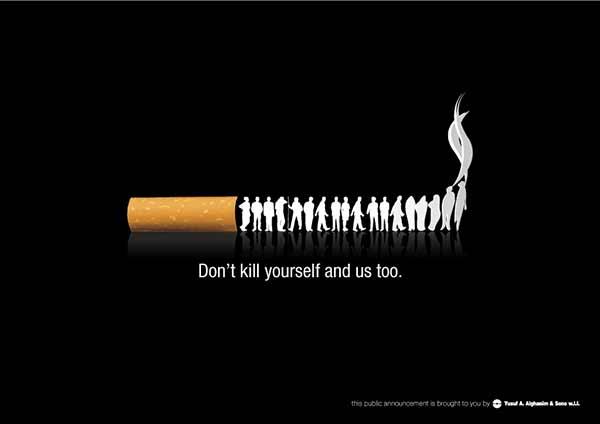 inkulte-stop-smoking-publicite-5